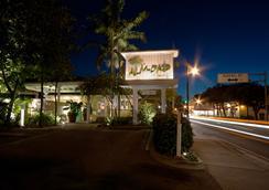 Almond Tree Inn - Key West - Pemandangan luar