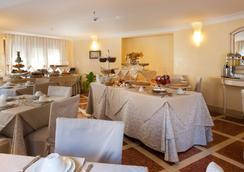 Hotel Vecchio Borgo - Palermo - Restoran