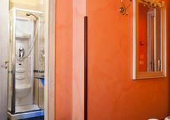 Hotel Vecchio Borgo - Palermo - Kamar Tidur