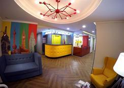 Boutiqe Hostel Vokrug Sveta - Ekaterinburg - Resepsionis