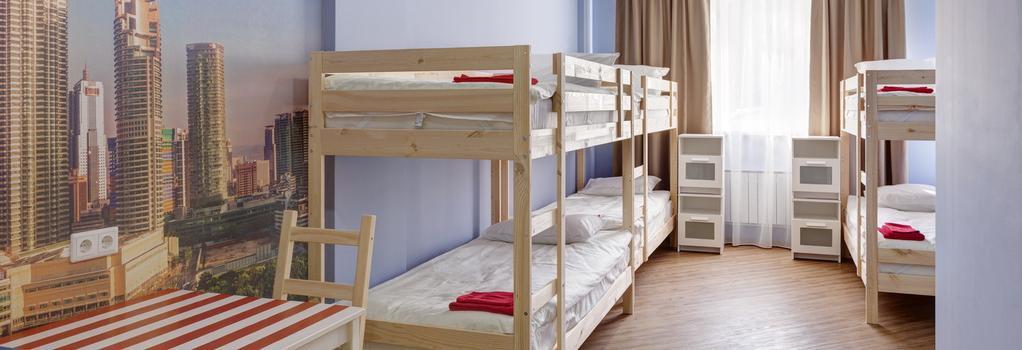 Boutiqe Hostel Vokrug Sveta - Ekaterinburg - Bedroom