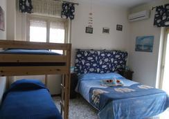 A casa di Marco - Catania - Kamar Tidur