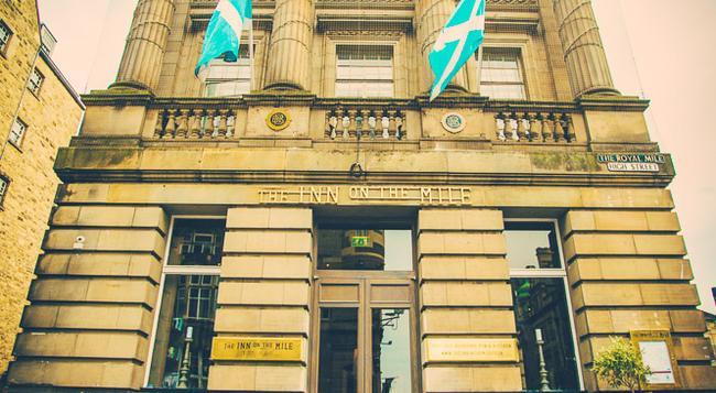 The Inn On The Mile - Edinburgh - Building
