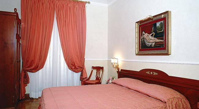 Palladium Palace - Rome - Bedroom