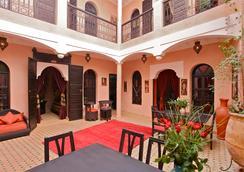 Riad Dar Radya - Marrakesh - Serambi