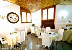 Hotel Dock Suites Rome - Roma - Restoran