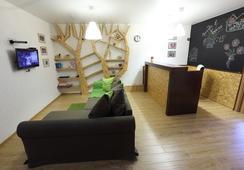 Eco Hostel - Tomsk - Lobi