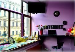 Red House Hostel - St. Petersburg - Ruang tamu