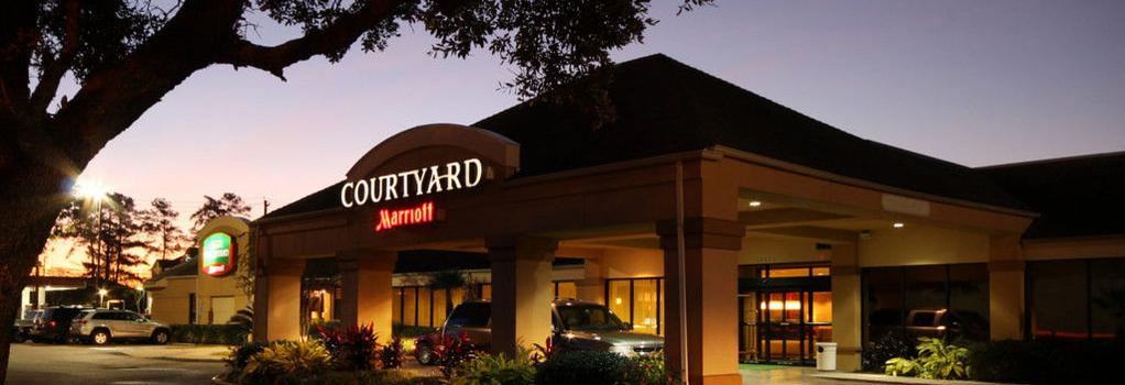 Courtyard by Marriott Houston I-10 West-Energy Corridor - Houston - Building