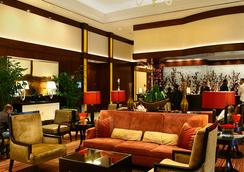 Luxury Suites International At The Signature - Las Vegas - Lobi