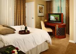 Luxury Suites International At The Signature - Las Vegas - Kamar Tidur
