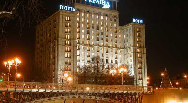 Hotel Ukraine - Kiev - Building