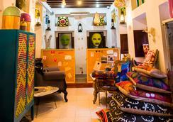 Xva Art Hotel - Dubai - Lobi