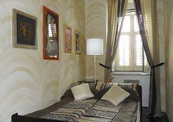Lounge Hostel Carnevale - Rijeka - Kamar Tidur