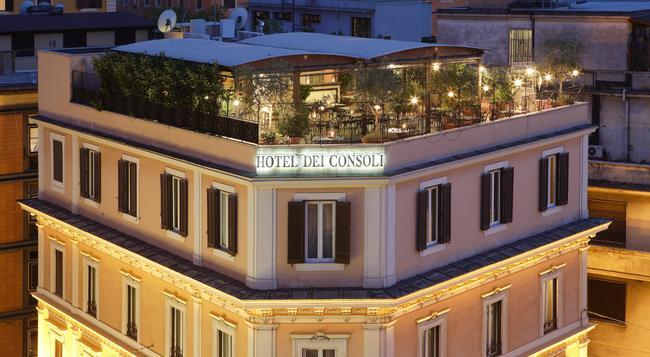 Hotel Dei Consoli - Rome - Building