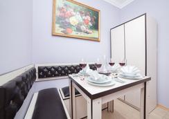 Bright Apart Hotel - Istanbul - Lounge