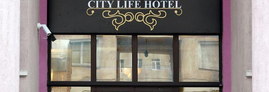 City Life Hotel - Moscow - Building