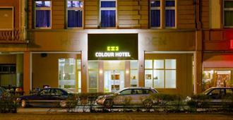 Colour Hotel - Frankfurt - Bangunan