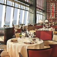 The Ritz-Carlton Hong Kong Restaurant