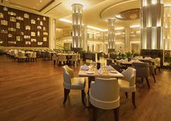 Radisson Blu Plaza Hotel Mysore - Mysore - Restoran