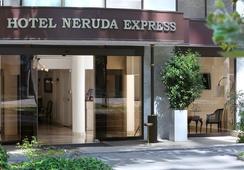 Hotel Neruda Express - Santiago - Pemandangan luar