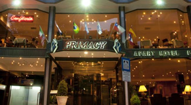 Primacy Apart Hotel - Mar del Plata - Building