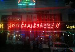 Hotel Raaj Bhaavan - Chennai - Pemandangan luar