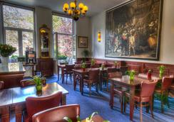Hotel Alexander - Amsterdam - Restoran