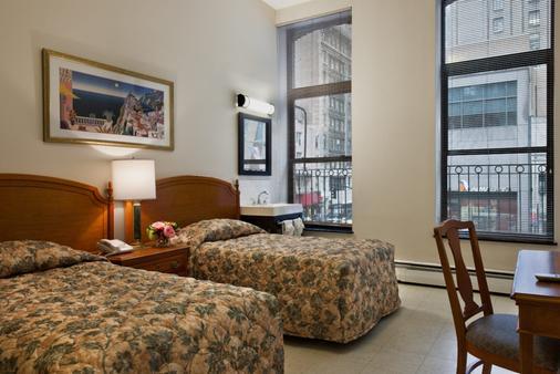 Americana Inn - New York - Kamar Tidur