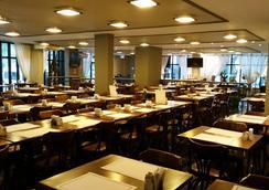 Gallant Hotel - Rio de Janeiro - Restoran