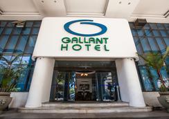 Gallant Hotel - Rio de Janeiro - Pemandangan luar