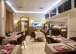 Hotel Napoleon - Ajaccio - Restoran