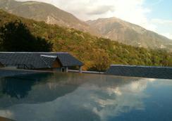 The Exotica - Dharamsala - Kolam