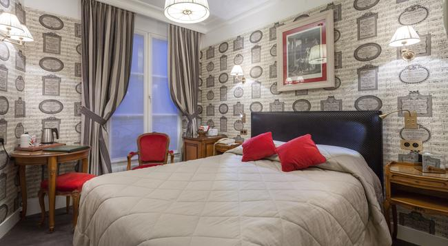 Grand Hôtel de L'Univers Saint-Germain - Paris - Bedroom
