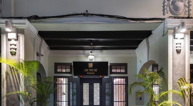 Loke Thye Kee Residences - George Town (Penang) - Building