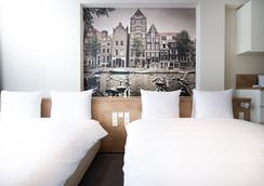 Citiez Hotel Amsterdam - Amsterdam - Kamar Tidur