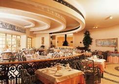 Balaia Golf Village Resort - Albufeira - Restoran