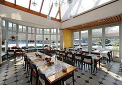 Hotel Bildungszentrum 21 - Basel - Restoran