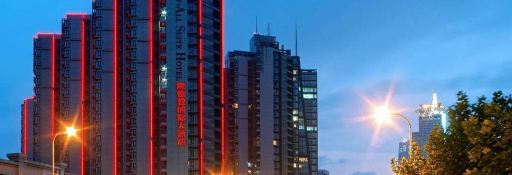 Ldf All Suites Hotel - Shanghai - Building