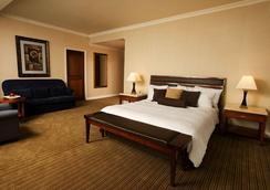 Veneto Hotel & Casino - Panama City - Kamar Tidur