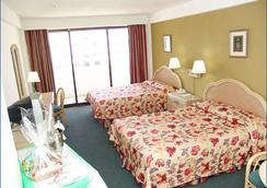 Hotel Marina Bay - Porlamar - Kamar Tidur