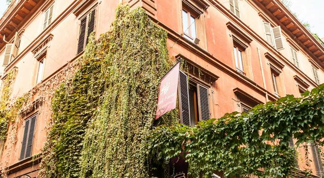 Hotel Forte - Rome - Building