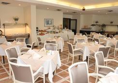 Ege Palas Business Hotel - Izmir - Restoran