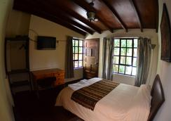 Arupo Bed And Breakfast - Quito - Kamar Tidur