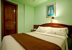Krystal Hotel - Manáus - Kamar Tidur