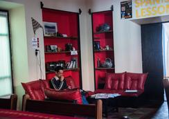 Colors House - Sucre - Lounge