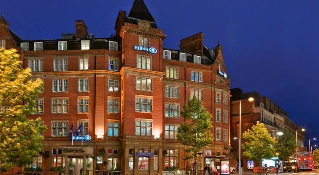 Hilton Nottingham - Nottingham - Building
