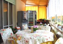 Hotel Garnì Da Vito - Jesolo - Lobi
