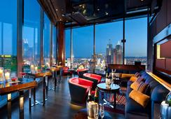 Mandarin Oriental, Las Vegas - Las Vegas - Lounge
