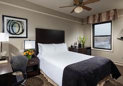 City Suites Hotel - Chicago - Kamar Tidur